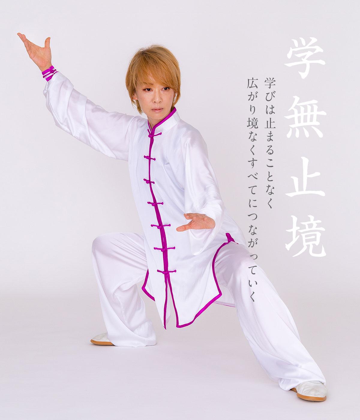 梅澤多賀子が教える太極拳教室 プラムタイチ